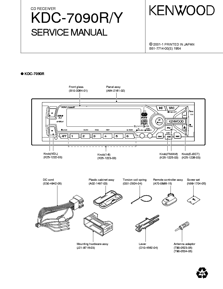 KENWOOD KDC-7090R-Y PARTS SCH Service Manual download