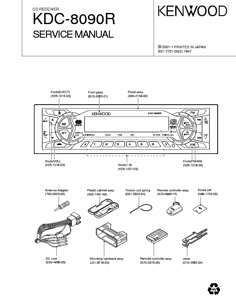 KENWOOD KDC-8090R SM Service Manual download, schematics