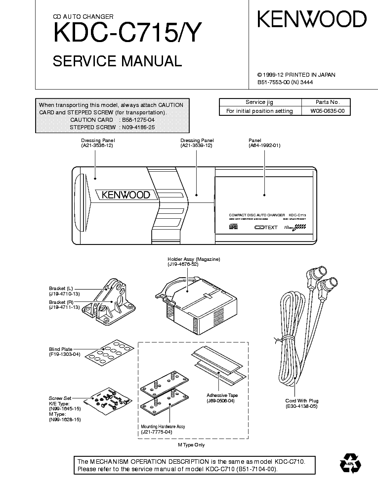 KENWOOD KDC-7040R-KDC-8040R Service Manual free download