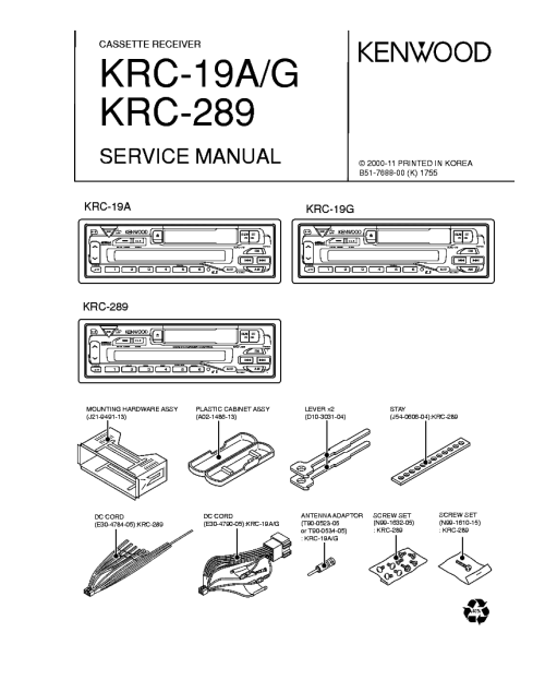 small resolution of kenwood krc 19a 19g 289 sm service manual 1st page