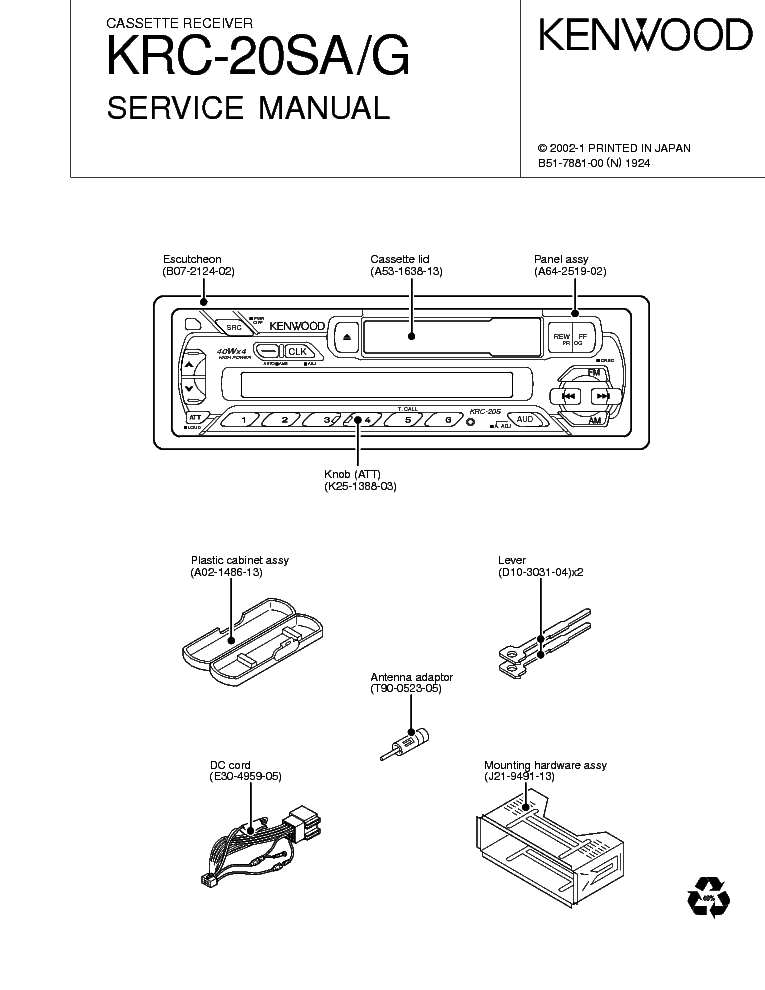 KENWOOD DDX6019 DDX6029-Y DDX6039 SM Service Manual