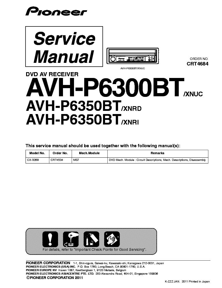 pioneer_avh p6300bt_p6350bt.pdf_1?resize=665%2C861&ssl=1 pioneer deh 1300mp wiring diagram colors wiring diagram,Pioneer Deh 1300mp Wiring Harness Color Code