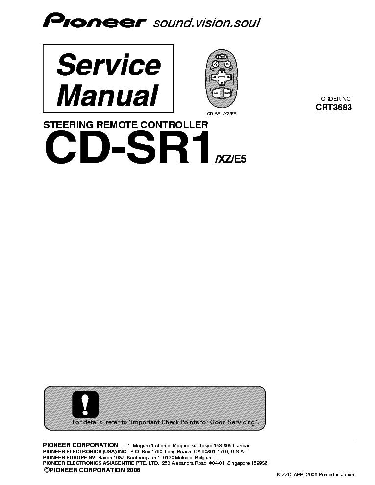 PIONEER DEH-1900MP Service Manual download, schematics