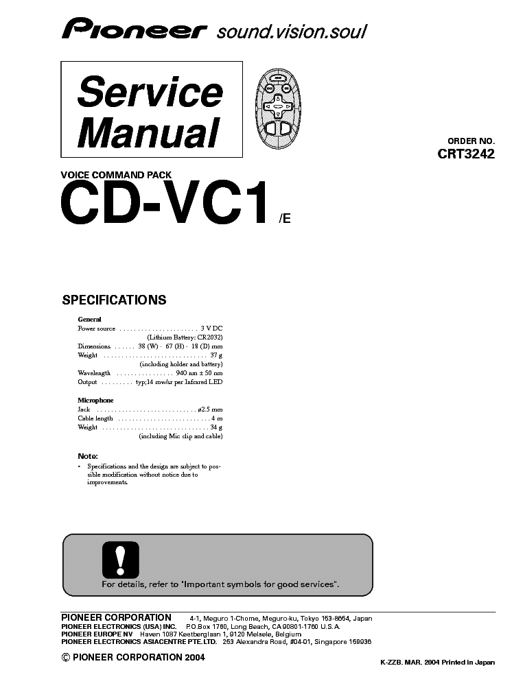 PIONEER CD-VC1 Service Manual download, schematics, eeprom