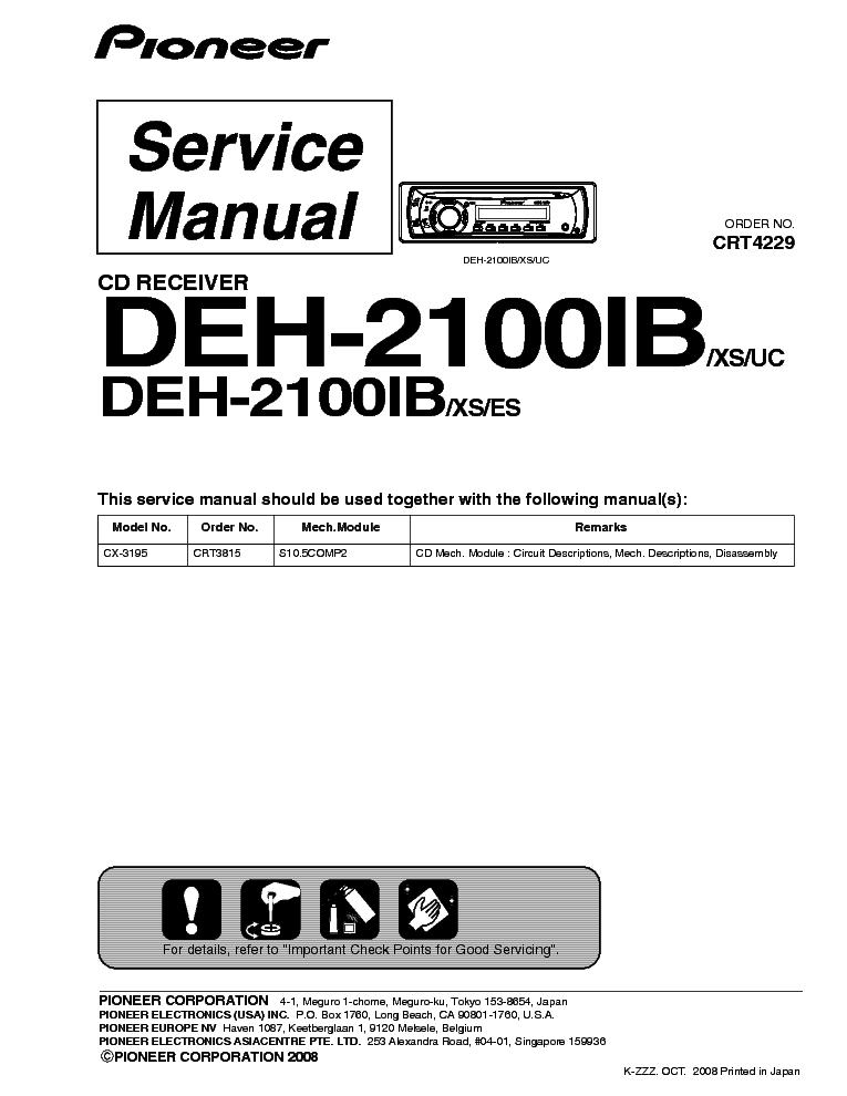 pioneer_deh 2100ib_sm.pdf_1 pioneer deh 2100ib wiring harness pioneer stereo wiring harness pioneer deh p3900mp wiring harness at bayanpartner.co