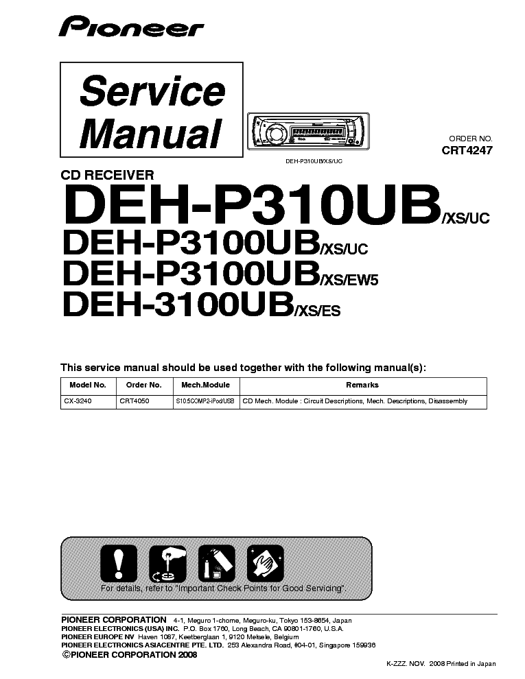 pioneer_deh 3100ub_p310_3100ub_sm.pdf_1?resize\\\\\\\=665%2C861\\\\\\\&ssl\\\\\\\=1 3100 wiring harness diagram wiring diagrams sauermann si 3100 wiring diagram at edmiracle.co