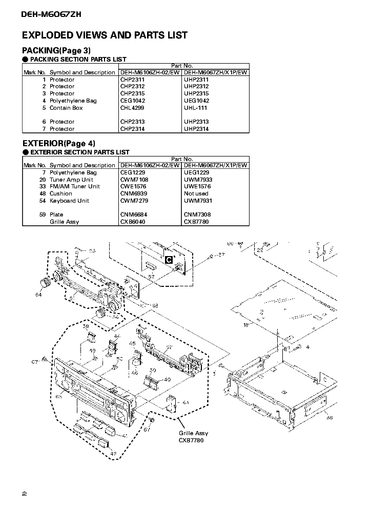 PIONEER DEH-M6067 CRT2750 SUPPLEMENT Service Manual