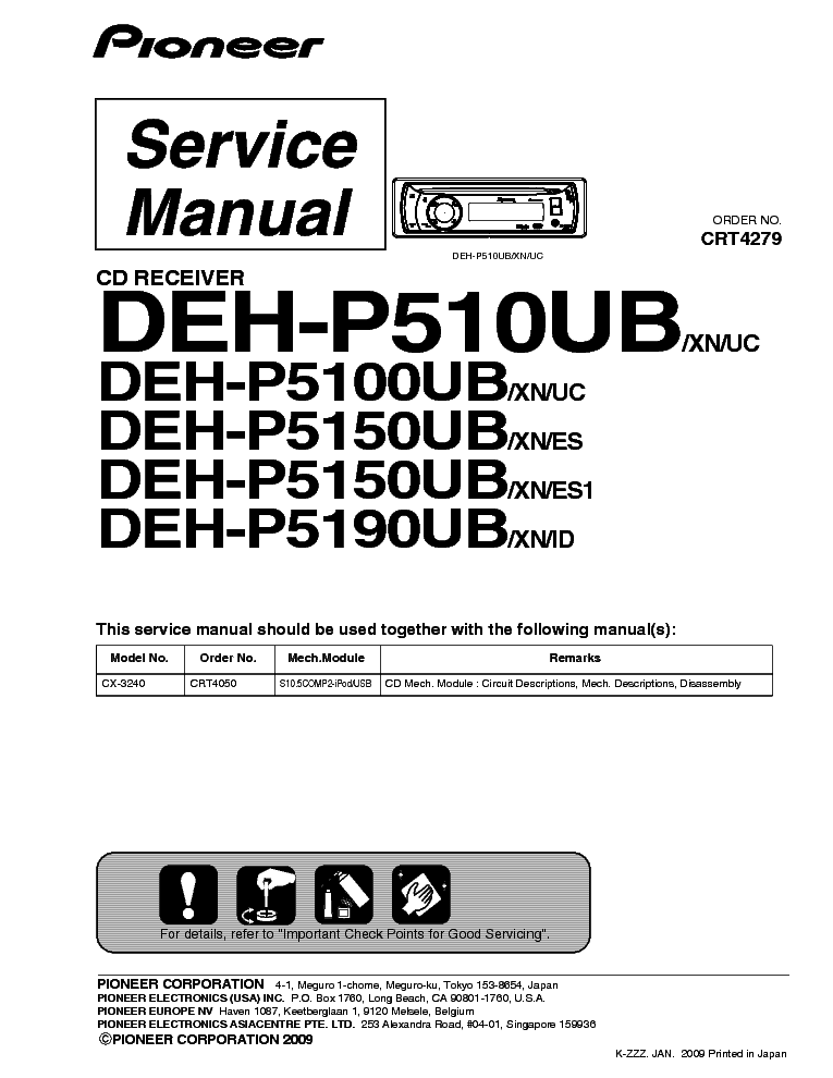 PIONEER DEH-P510 5100 5150 5190UB Service Manual download