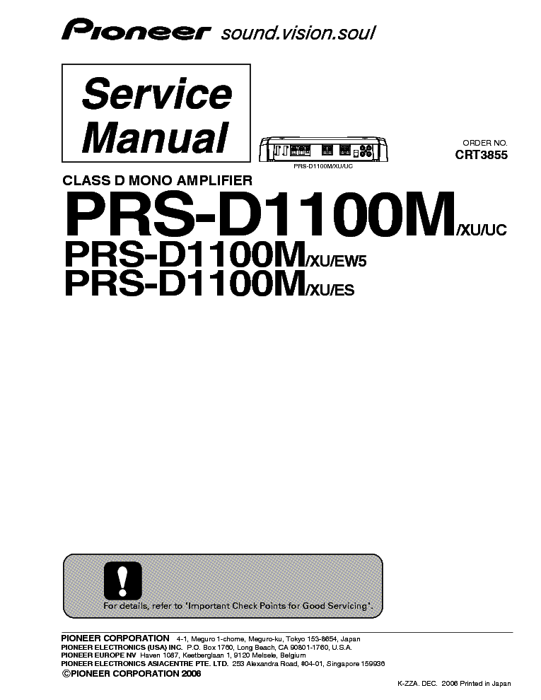 PIONEER PRS-D1100M Service Manual download, schematics