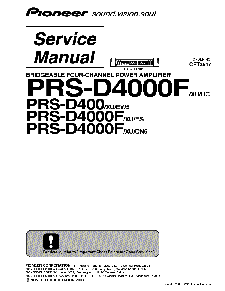 PIONEER DEH-343R 344R 345R Service Manual free download