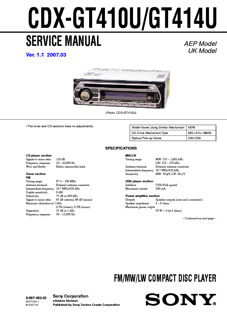 sony xplod cdx gt350mp wiring diagram 1996 nissan sentra ignition f7710 receiver ~ elsalvadorla