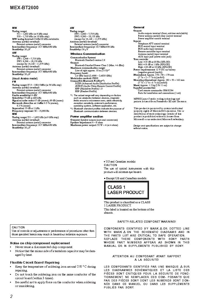 SONY MEX-BT2600 VER-1.0 SM Service Manual download