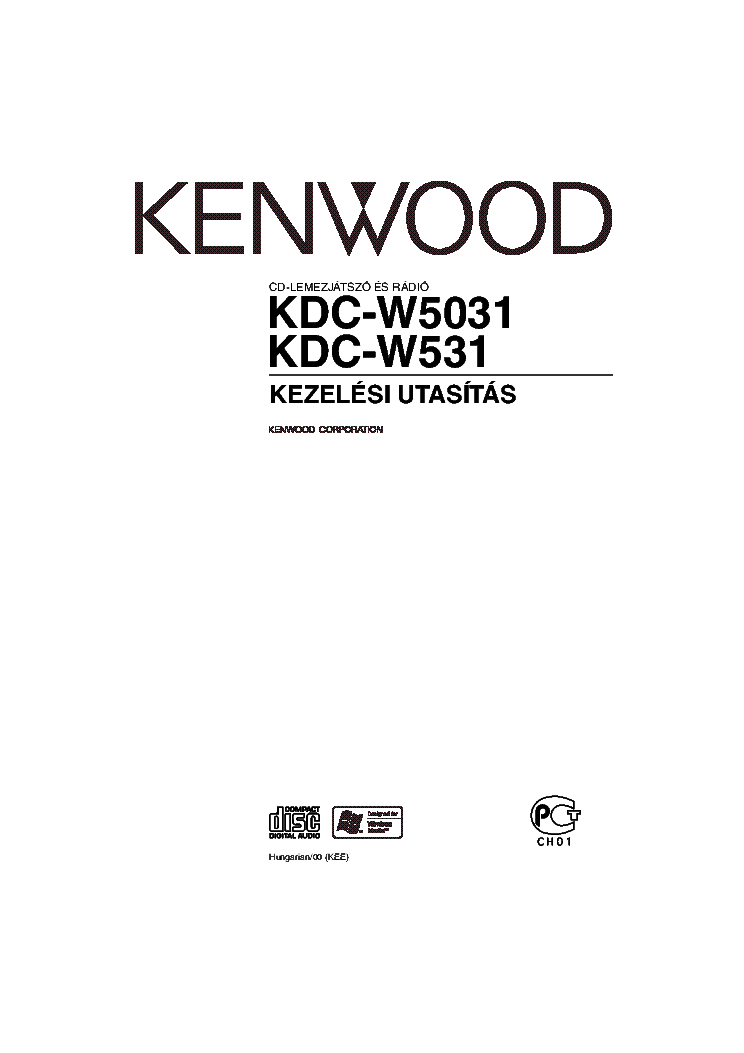 KENWOOD KDC-W5031 KDC-W531 HASZNALATI UTMUTATO Service