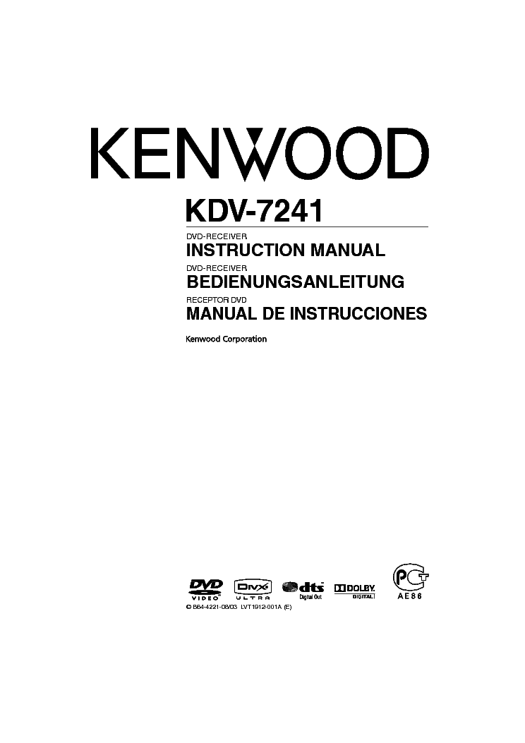 KENWOOD KDV-7241 INSTRUCTIONMANUAL Service Manual download