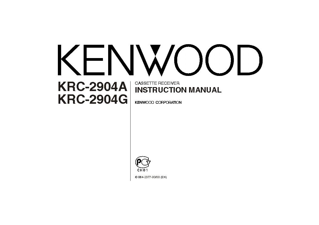 KENWOOD KRC-PS1077-977-877-777R Service Manual download