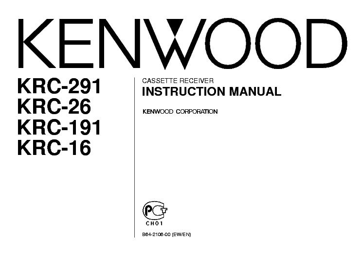 KENWOOD KDC-W3037 W3537 W4037 Service Manual download