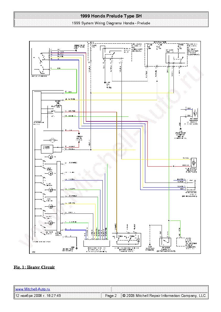 honda_prelude_type_sh_1999_wiring_diagrams_sch.pdf_1 1993 honda prelude fuse box diagram wiring diagrams wiring diagrams 1994 honda prelude fuse box diagram at gsmx.co