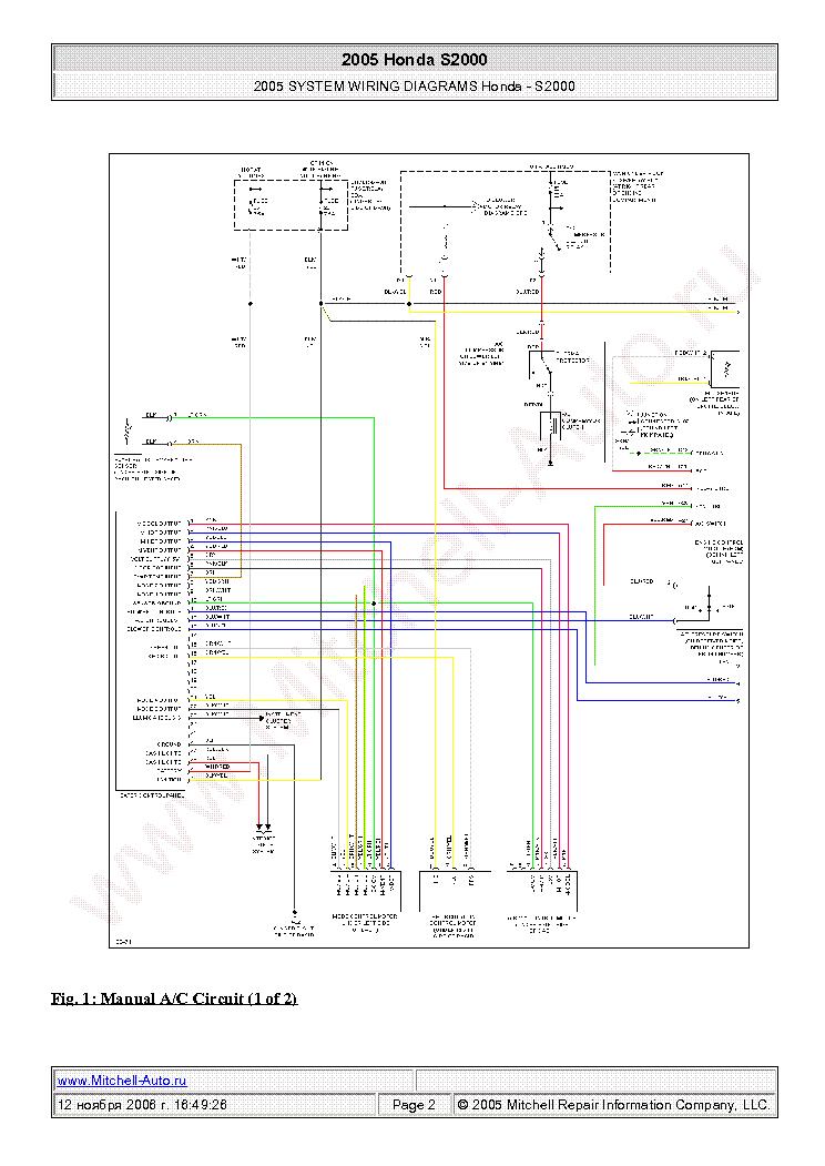 2005 honda accord wiring diagrams