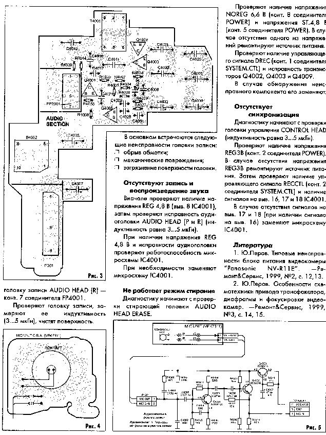 PANASONIC NV-R11E Service Manual download, schematics