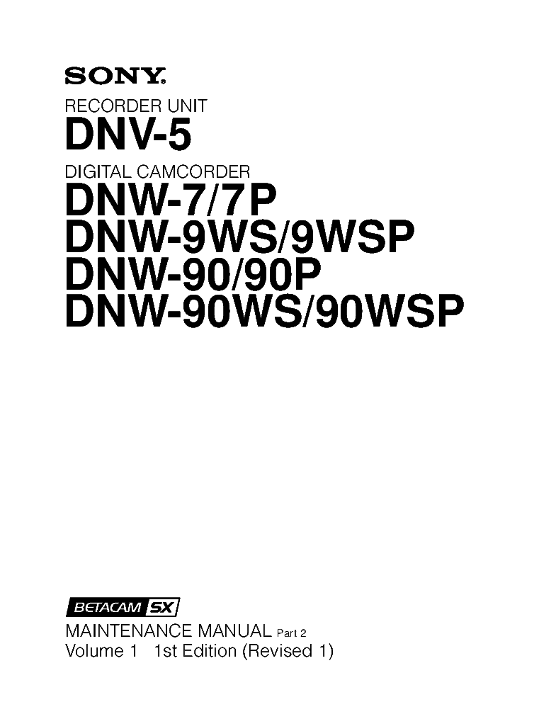 SONY DNV-5 DNW-7 DNW-7P DNW-9WS DNW-9WSP DNW-90 DNW-90P