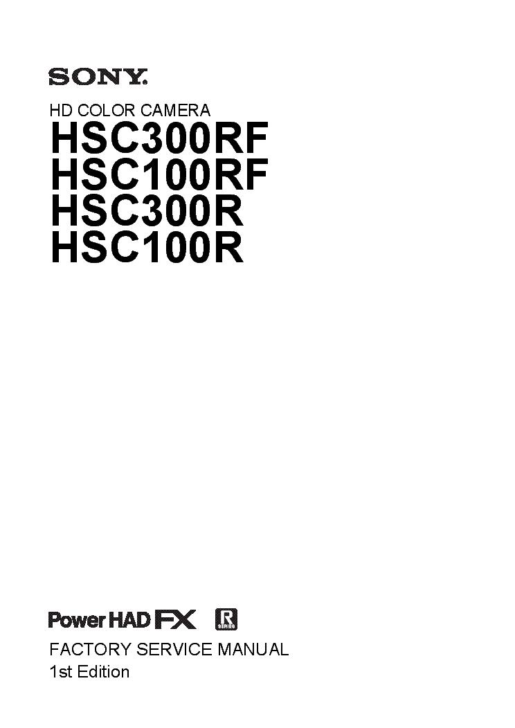 SONY HSC300RF HSC100RF HSC300R HSC100R 1ST-EDITION FSM