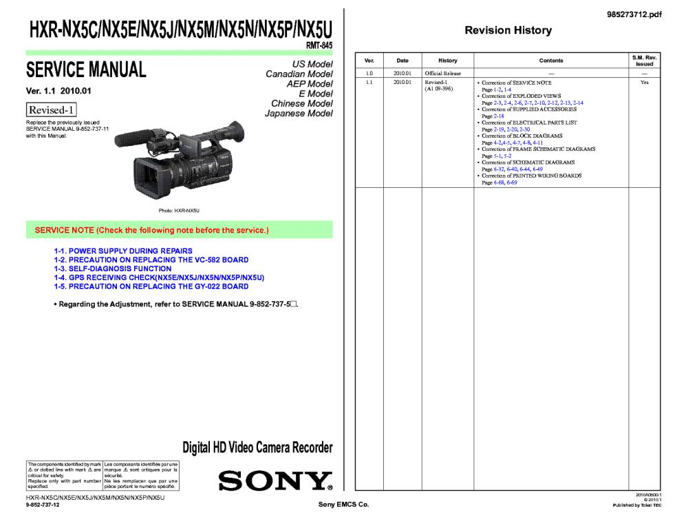 medium resolution of sony hxr nx5 ver1 1 sm service manual 1st page