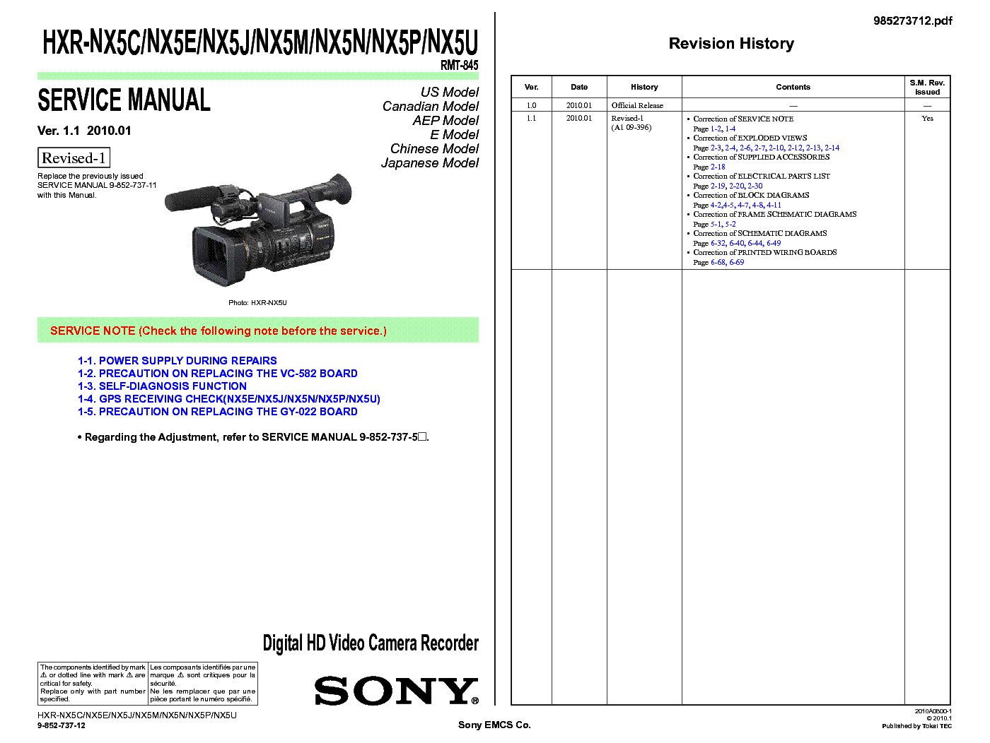 hight resolution of sony hxr nx5 ver1 1 sm service manual 1st page