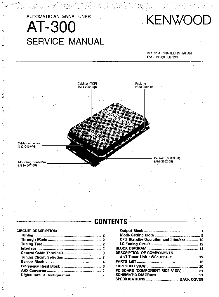 KENWOOD AT-300 SM Service Manual download, schematics