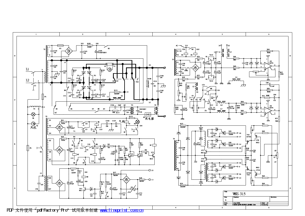 kenwood dnx570hd wiring harness diagram