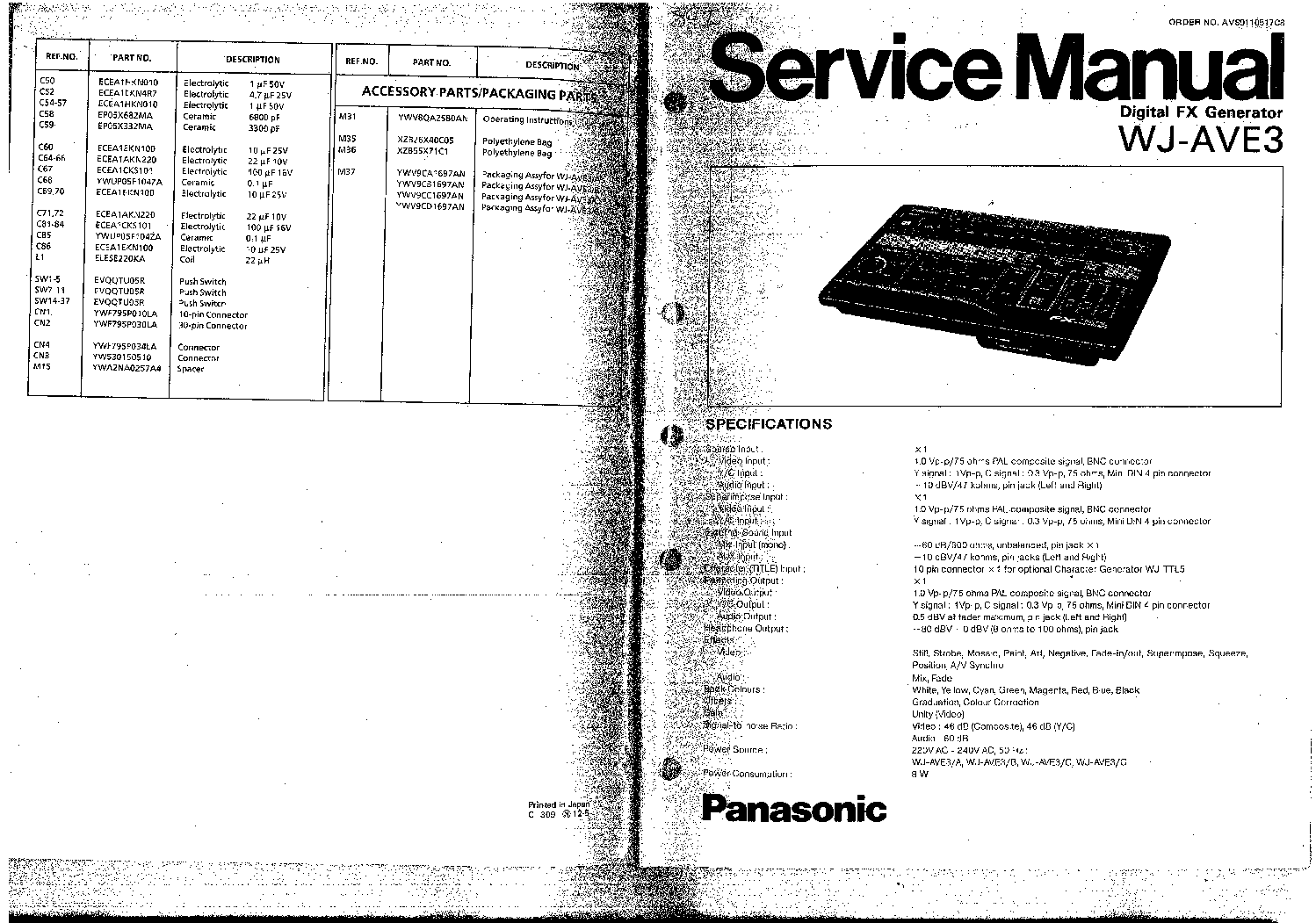 PANASONIC VIDEO MIXER WJ-AVE3 SM P1 Service Manual