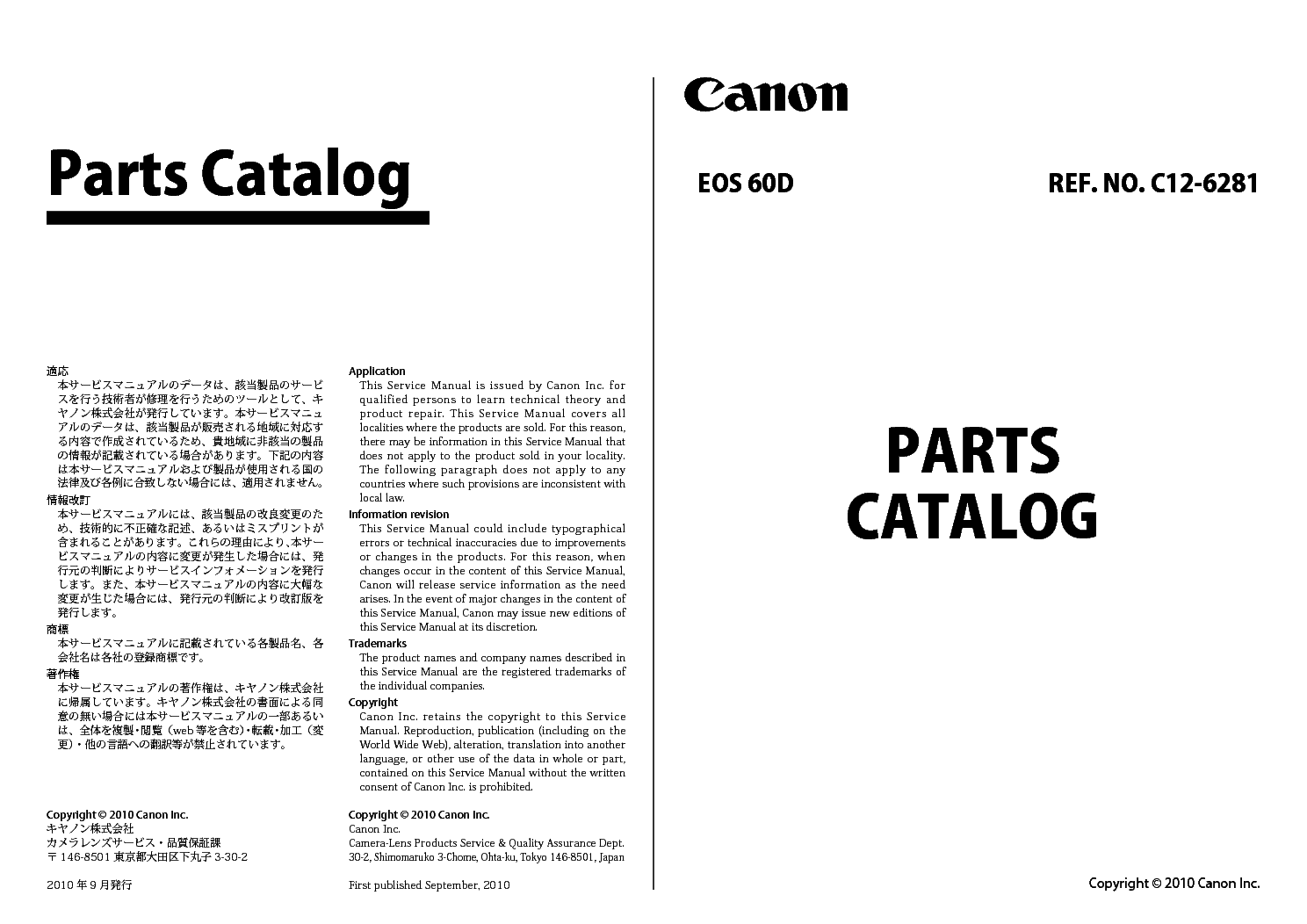 CANON EOS-500 500 QD REBEL X REBEL XS PARTS Service Manual
