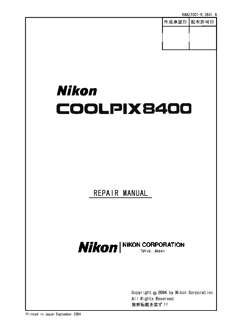 NIKON D70S REPAIR-MANUAL Service Manual free download