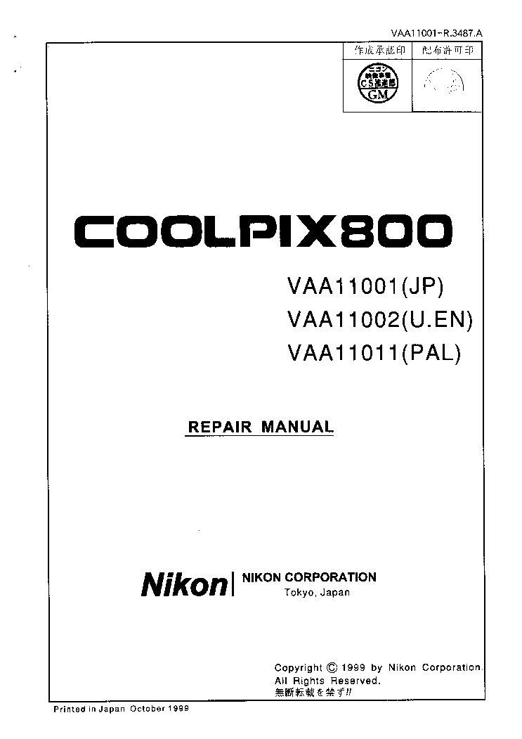 NIKON EL REPAIR MANUAL Service Manual free download