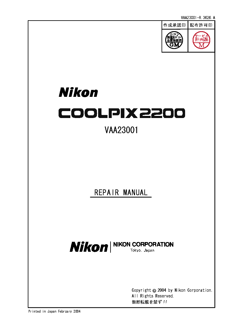 NIKON COOLPIX 2200 REPAIR Service Manual download