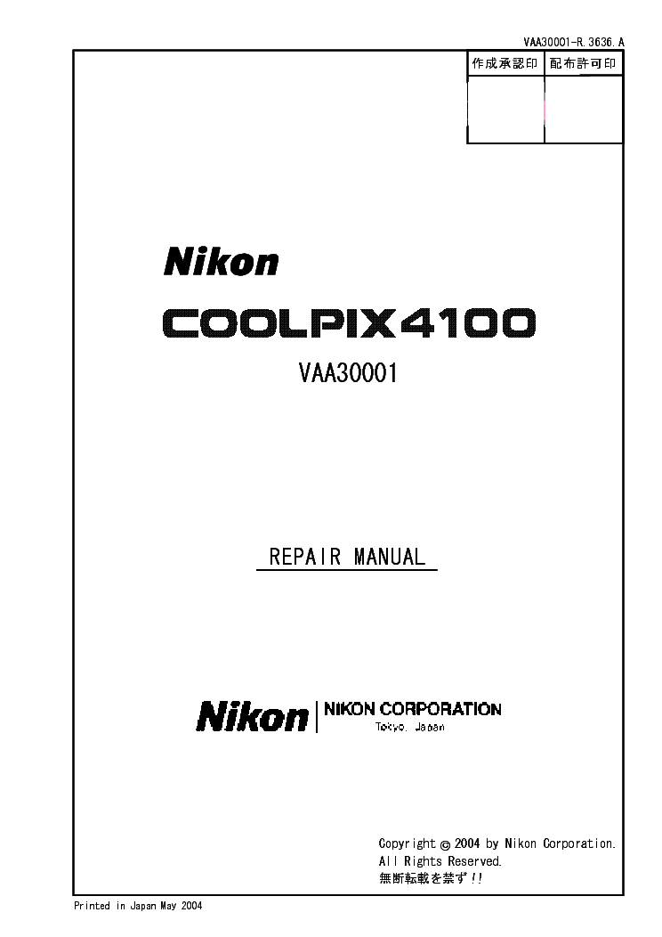 NIKON COOLPIX 4100 REPAIR MANUAL Service Manual download
