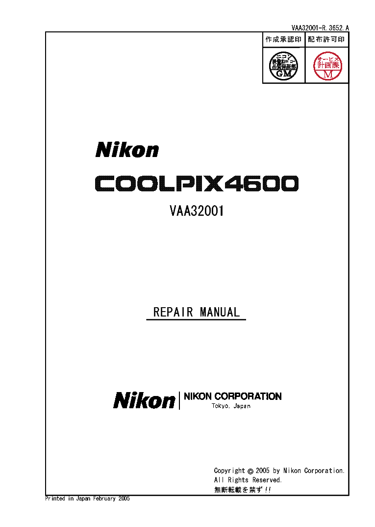 NIKON COOLPIX 4600 VAA32001 DIGITAL CAMERA 2005 SM Service