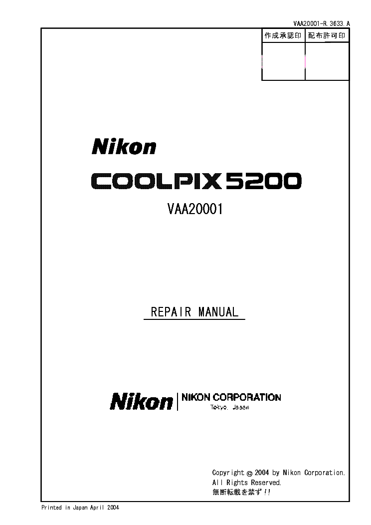 NIKON COOLPIX 5200 REPAIR MANUAL Service Manual download