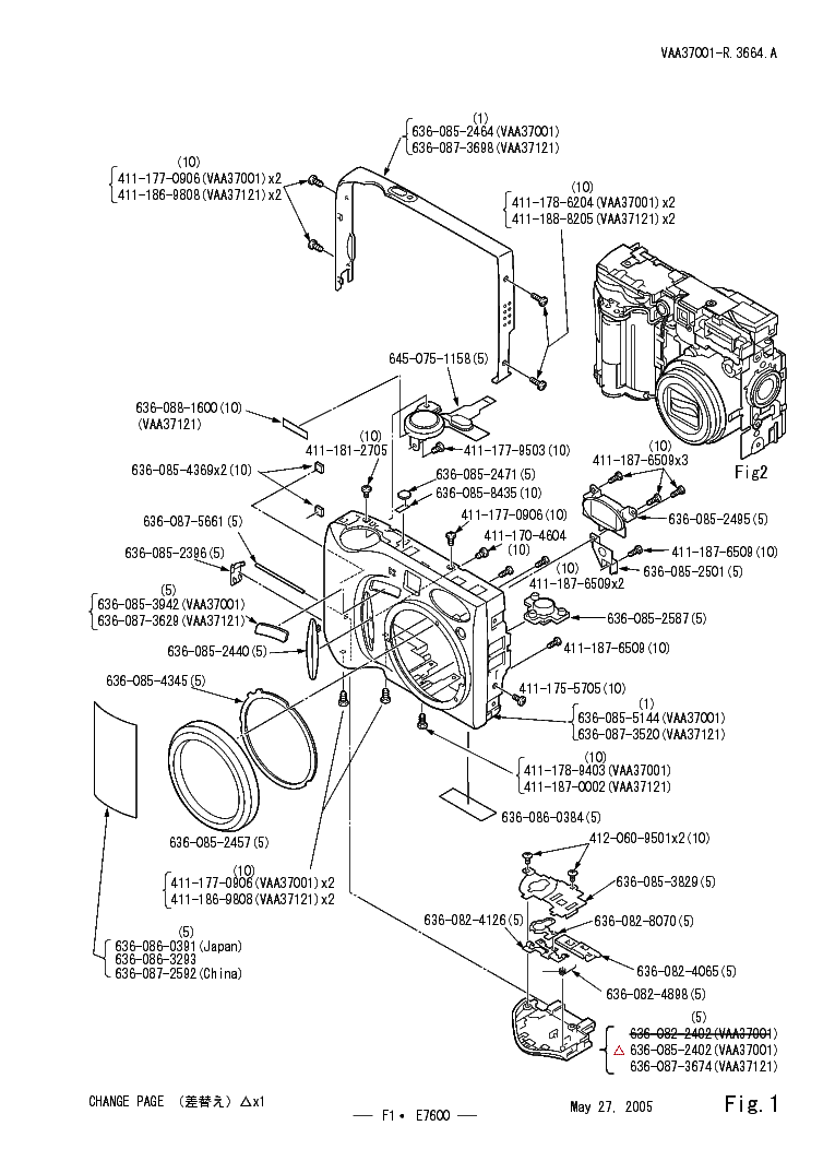 NIKON COOLPIX 7600 PARTS Service Manual download