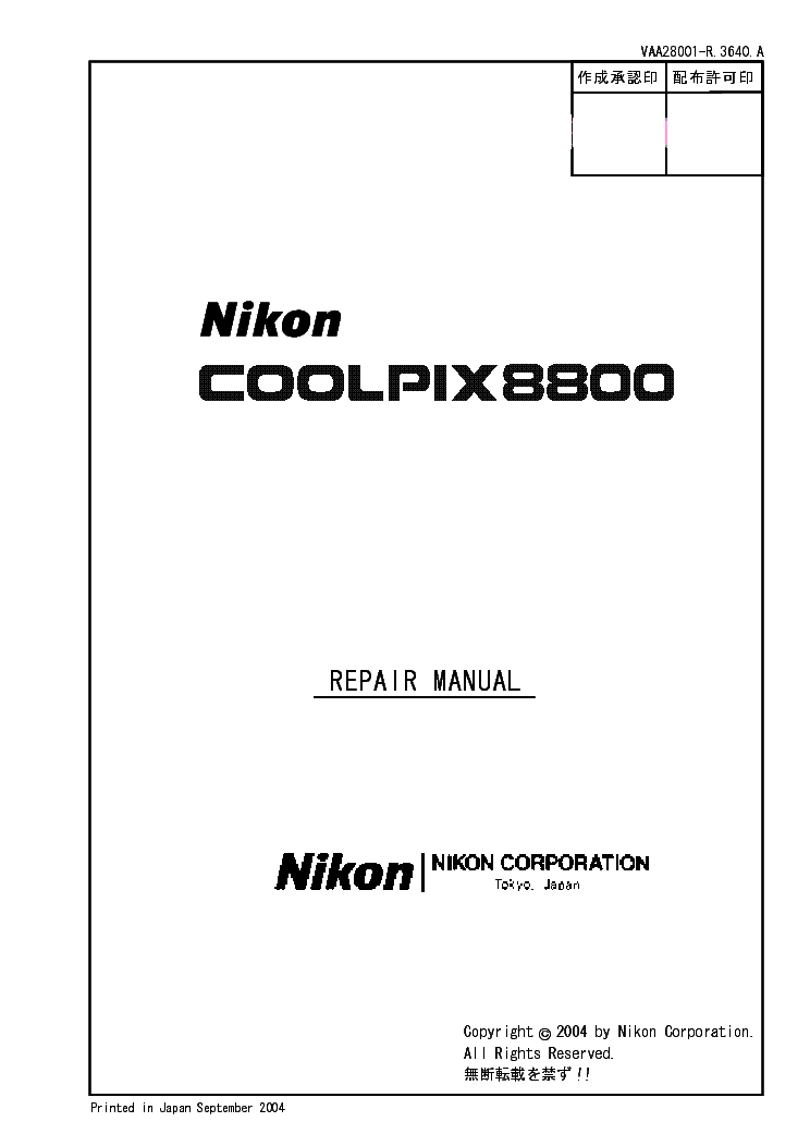 NIKON COOLPIX 8800 REPAIR MANUAL Service Manual download
