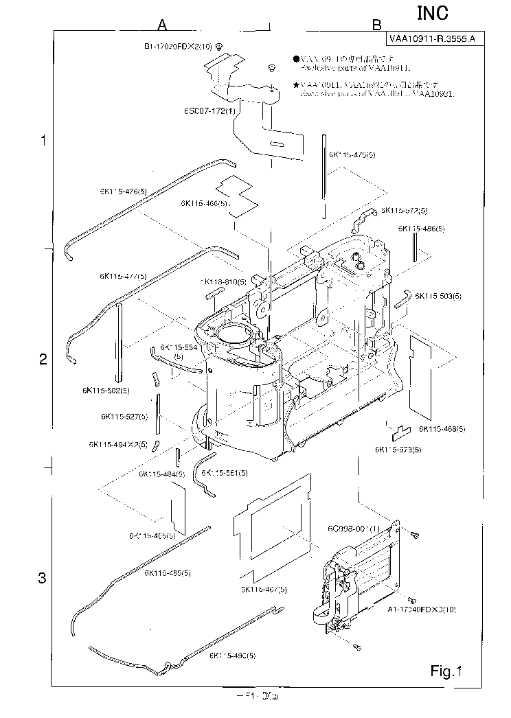 NIKON D1H PARTS LIST Service Manual download, schematics