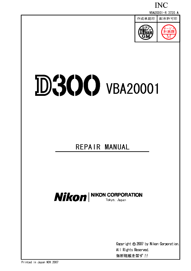 NIKON D300 SERVICE & REPAIR MANUAL + PARTS LIST CATALOG
