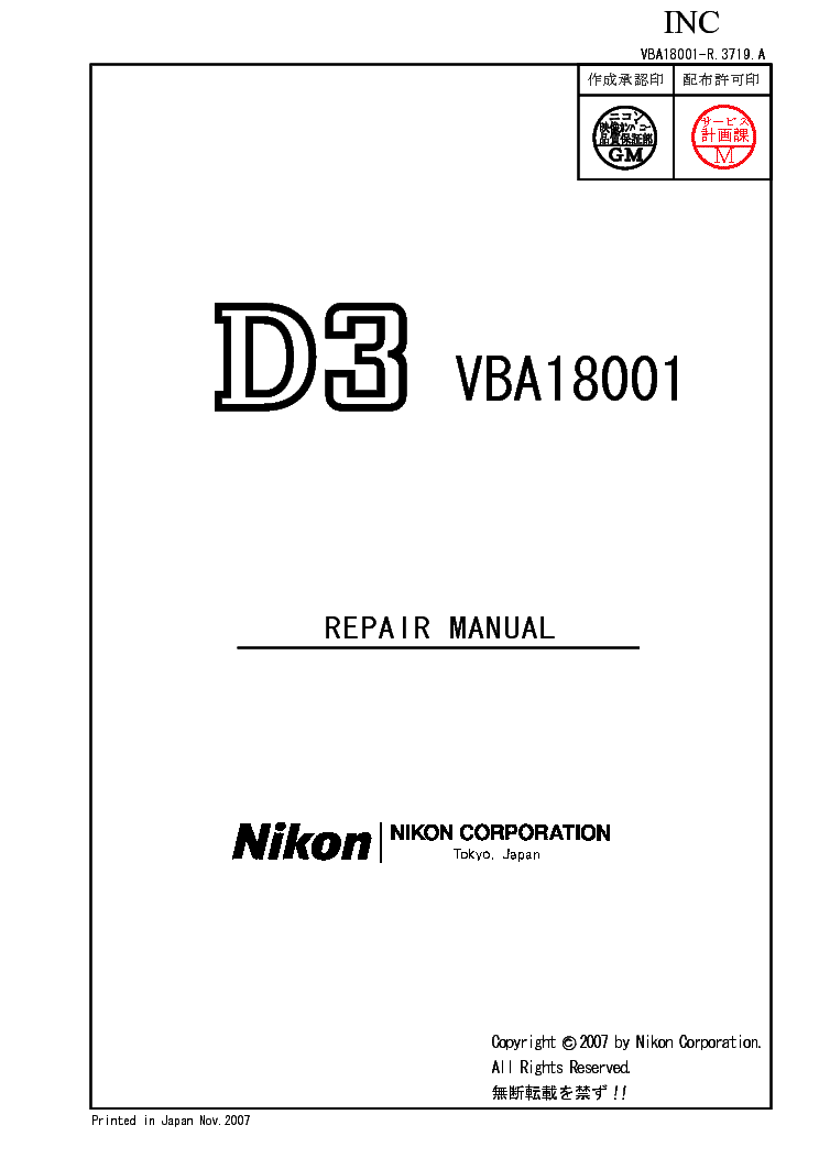 NIKON D3 VBA18001 SM Service Manual download, schematics