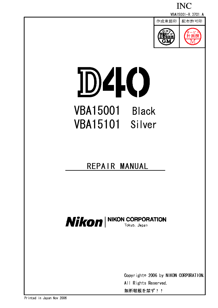 NIKON D40 SM Service Manual download, schematics, eeprom