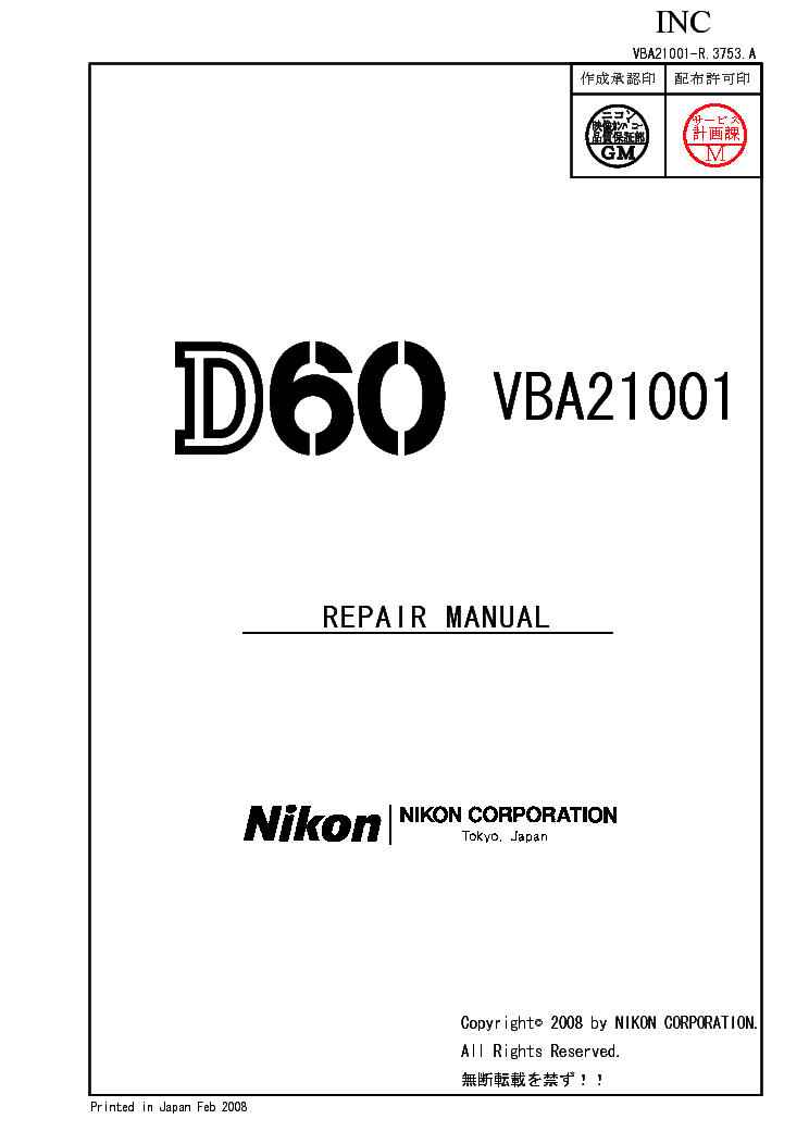 NIKON D60 REPAIR MANUAL Service Manual download