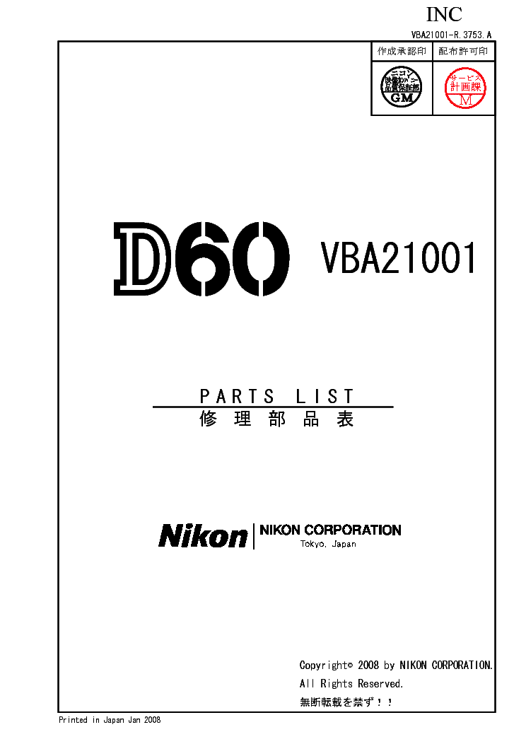 NIKON D60 VBA21001 PARTS Service Manual download