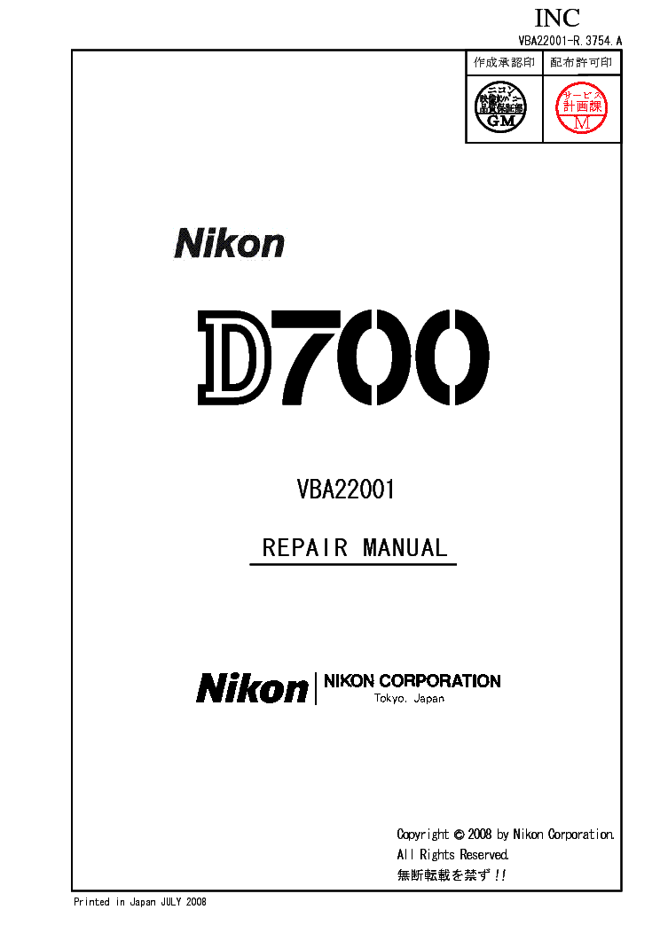 NIKON D40 REPAIR MANUAL Service Manual free download