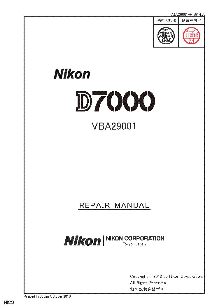 NIKON D7000 SM Service Manual download, schematics, eeprom