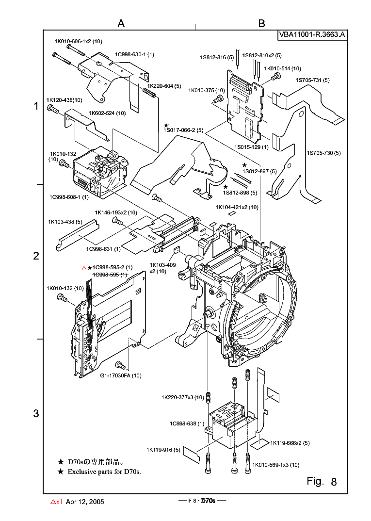 NIKON D70S PARTS REV-PAGE Service Manual download