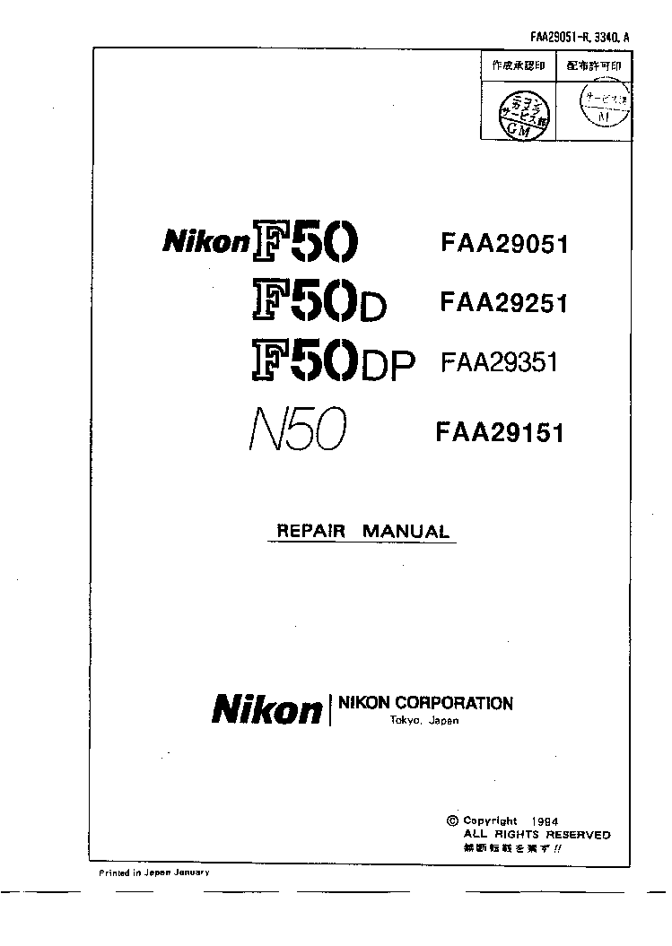 NIKON F50 F50D F50DP N50 REPAIR MANUAL Service Manual