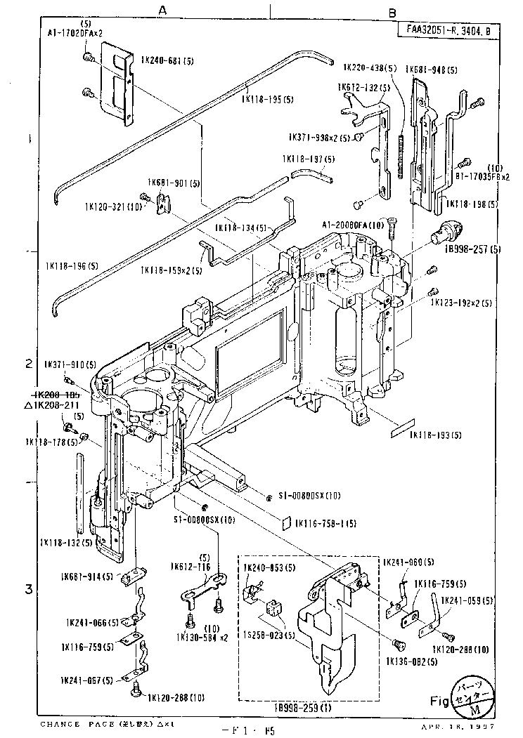 NIKON F5 PARTS LIST REVISED-1 Service Manual download